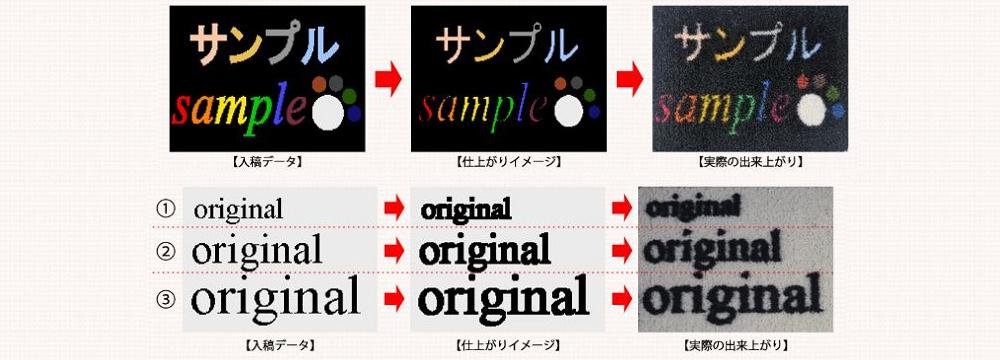 ブラック、黒の色を使って印刷したサンプル写真