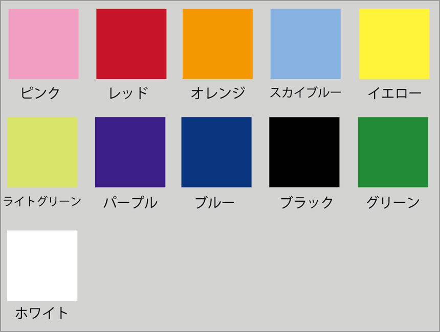 背面カラーの画像