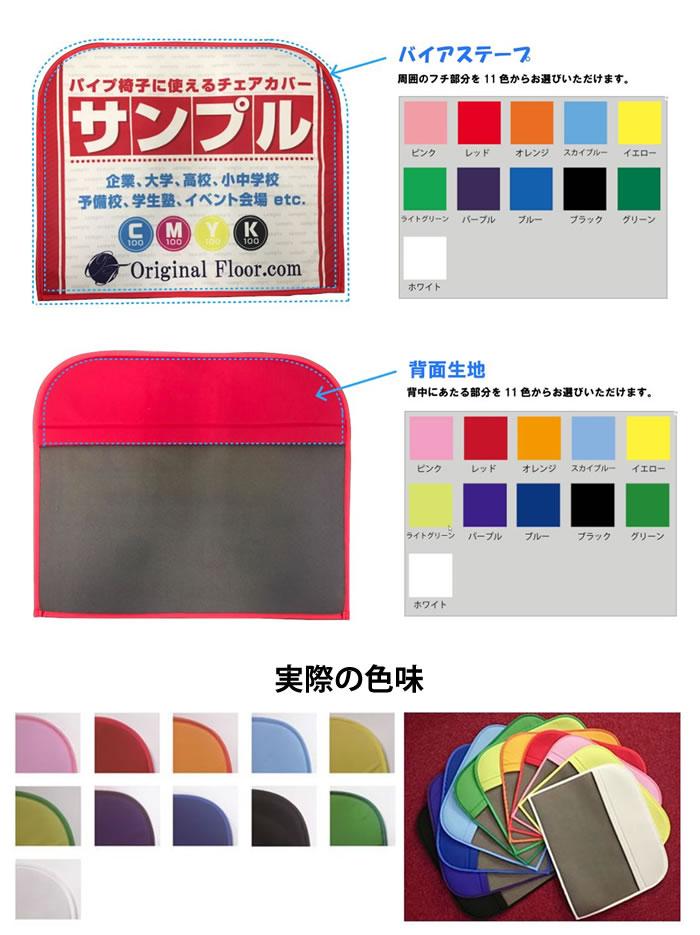 カラーの指定
