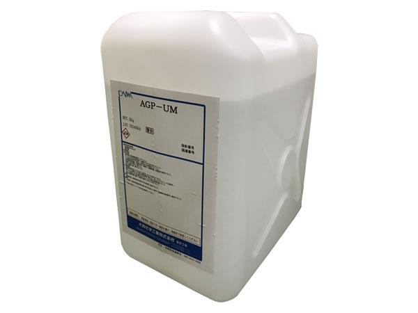 除菌マット 専用除菌液(AGP-UM)5リットルのイメージ