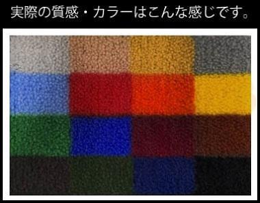 実際の質感・カラーはこんな感じです。