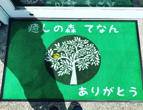 グリーンのデザイン01
