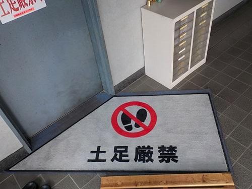土足禁止マットの使用例