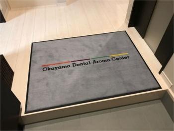 Okayama Dental Aroma Center様のマット